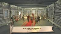 История Государства Российского Сезон-1 Великий Князь Изяслав 1054 - 1077