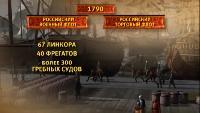 Внутреннее состояние России в царствование Екатерины II