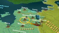 Война в Эстонии. Брак Магнуса
