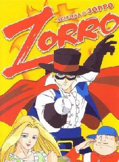 Смотреть Легенда о Зорро онлайн