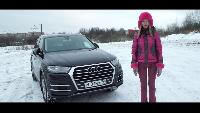 Лиса Рулит Все видео 2017 Audi Q7. Отзыв владельца о качестве