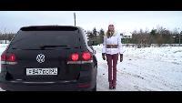 Лиса Рулит Все видео 520 000 за ТУАРЕГ/Volkswagen Touareg 2007 года купили за 520