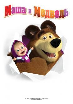 Смотреть Маша и Медведь онлайн