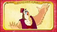 Мультипедия тетушки Совы Українська мультипедія Українська мультипедія - Англійський алфавіт за 5 хвилин