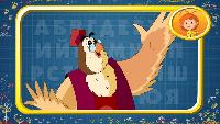 Мультипедия тетушки Совы Українська мультипедія Українська мультипедія - Буква А