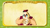 Мультипедия тетушки Совы Українська мультипедія Українська мультипедія - Російський алфавіт за 5 хвилин
