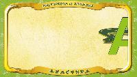 Английский алфавит - Letter A - Anaconda