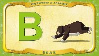 Английский алфавит - Letter B - Bear