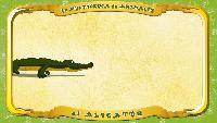 Испанский алфавит - Letra A - el Aligator