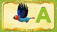 Испанский алфавит - Letra A - la Ara
