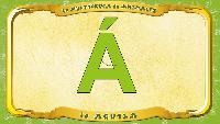 Испанский алфавит - Letra A - la Águila