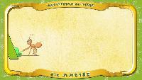 Мультипедия животных Немецкий алфавит Немецкий алфавит - Buchstabe A - die Ameise