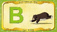 Мультипедия животных Немецкий алфавит Немецкий алфавит - Buchstabe B - der Bär