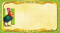 Мультипедия животных Немецкий алфавит Немецкий алфавит - Buchstabe H - der Hahn