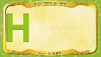 Мультипедия животных Немецкий алфавит Немецкий алфавит - Buchstabe H - der Hase