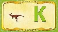 Мультипедия животных Немецкий алфавит Немецкий алфавит - Buchstabe K - das Känguru