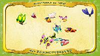 Мультипедия животных Немецкий алфавит Немецкий алфавит - Multipedia der Tiere. Buchstabe S - der Schmetterling