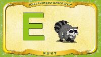 Русский алфавит - Серия 25 - Буква Е - Енот