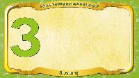 Русский алфавит - Серия 32 - Буква З - Заяц