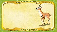 Мультипедия животных Русский алфавит Русский алфавит - Серия 5 - Буква А - Антилопа