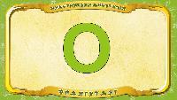 Русский алфавит - Серия 60 - Буква О - Орангутанг