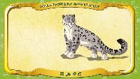 Мультипедия животных Русский алфавит Русский алфавит - Серия 8 - Буква Б - Барс
