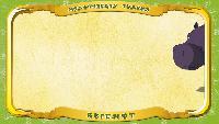 Мультипедия животных Українська абетка Українська абетка - Літера Б - Бегемот