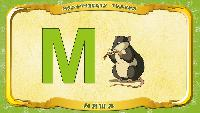 Мультипедия животных Українська абетка Українська абетка - Літера М - Миша