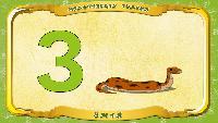 Мультипедия животных Українська абетка Українська абетка - Літера З - Змія