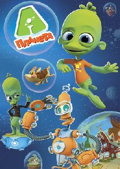 Смотреть Планета Ai онлайн