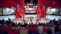 Пусть говорят Сезон-2018 «Маленький принц» учится жить среди нас. Выпуск от 02.08.2018