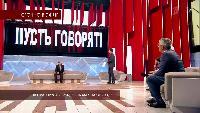 Пусть говорят Сезон-2018 Ветеран труда осужден за мак на огороде. Выпуск от 26.09.2018