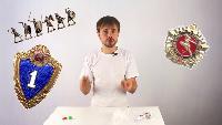 Roman Ursu Поделки своими руками Поделки своими руками - Как сделать силиконовый молд из герметика  своими руками