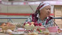 Серия 11 (на казахском языке с русскими субтитрами)