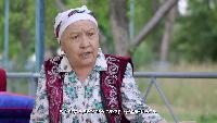 Серия 13 (на казахском языке с русскими субтитрами)