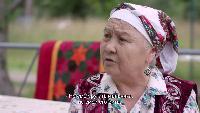 Серия 3 (на казахском языке с русскими субтитрами)