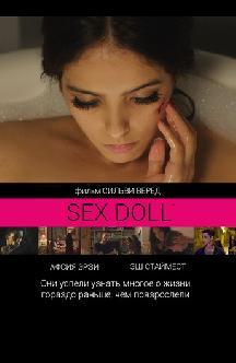 Смотреть Sex Doll онлайн