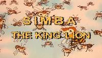 Симба: Король-лев Сезон 1 Будущий король