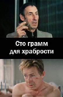 zhena-privela-vzrosluyu-dlya-muzha