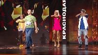 Танцы Сезон 1 серия 4. Кастинг в Краснодаре