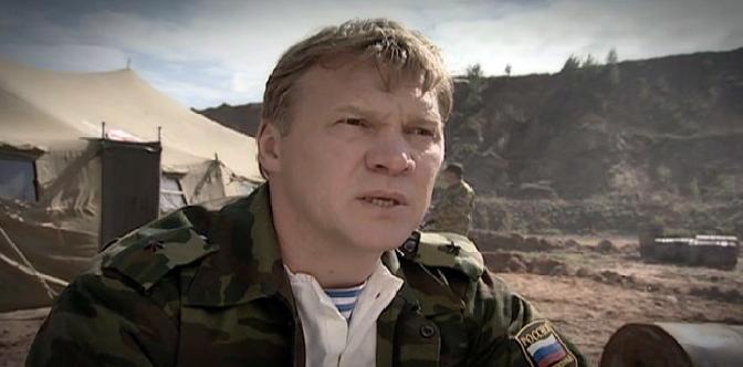 Смотреть Террористка Иванова онлайн