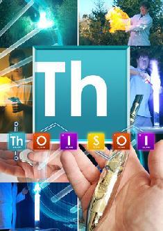 Смотреть Thoisoi онлайн