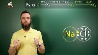 Химия металлов - Медь - Первый металл, полученный ЧЕЛОВЕКОМ!