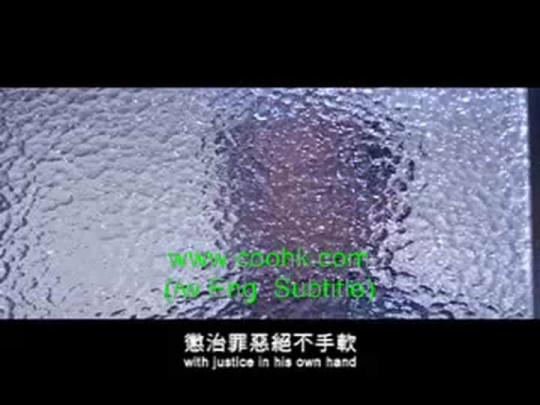 Трейлеры Сборник трейлеров Большой брат Ченг