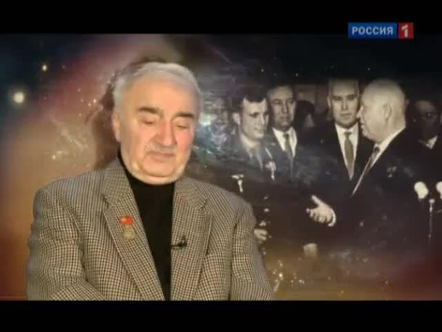 Три дня Юрия Гагарина и вся жизнь Три дня Юрия Гагарина и вся жизнь Три дня Юрия Гагарина и вся жизнь Часть 2