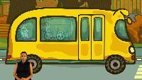 Считалки - Серия 1. Колёса автобуса