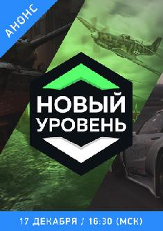 Смотреть Турнир по кибеспорту онлайн