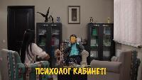 Серия 5 (на казахском языке)