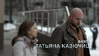 Женщина в беде 2 Сезон 1 Серия 3
