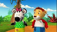 Зигби знает всё Сезон-1 Игра для львенка